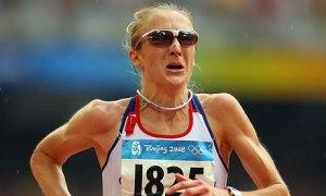 Paula marathon